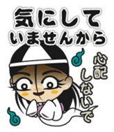 Wailing ghost of M sticker #630026