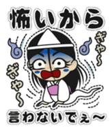 Wailing ghost of M sticker #630032