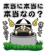 Wailing ghost of M sticker #630040