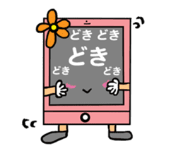 my smartphone girl sticker #630100