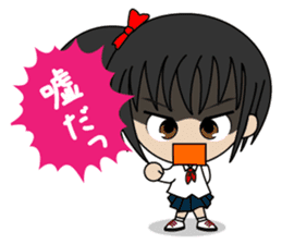 school girl (ver.JC) sticker #630178