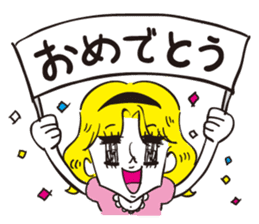Passion girl Chikako sticker #630435