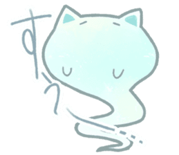 Mint, the spook of a cat sticker #631167