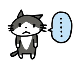 Two cats sticker #631209
