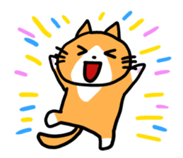 Two cats sticker #631211