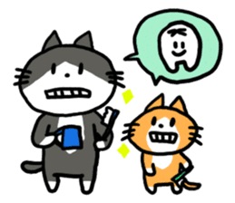Two cats sticker #631237