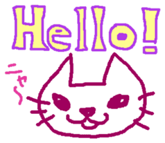 Graffiti Caty sticker #631642
