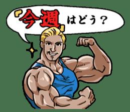 Let's talk macho! sticker #632087