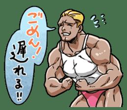 Let's talk macho! sticker #632096