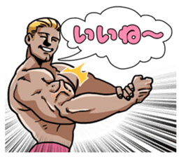 Let's talk macho! sticker #632104