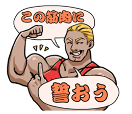 Let's talk macho! sticker #632121