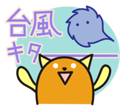 Croquette and Typhoon sticker #632861