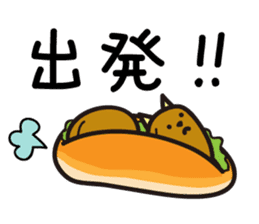 Croquette and Typhoon sticker #632875