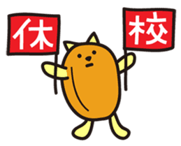 Croquette and Typhoon sticker #632878