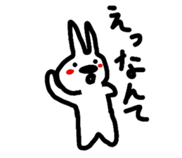 White rabbit MOMOZIROU sticker #633223