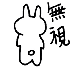 White rabbit MOMOZIROU sticker #633228
