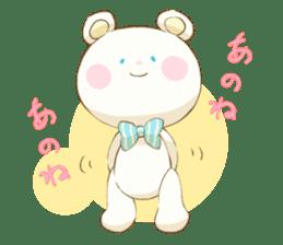 Lovely white bear sticker #633322