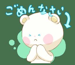 Lovely white bear sticker #633331