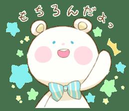 Lovely white bear sticker #633332