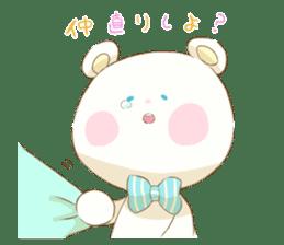 Lovely white bear sticker #633338
