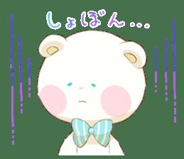 Lovely white bear sticker #633347