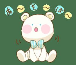 Lovely white bear sticker #633353