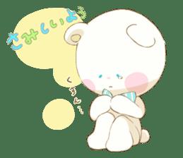 Lovely white bear sticker #633355