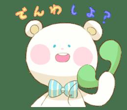 Lovely white bear sticker #633357