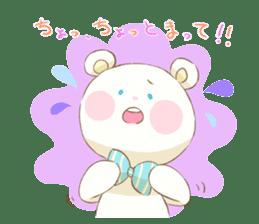 Lovely white bear sticker #633358
