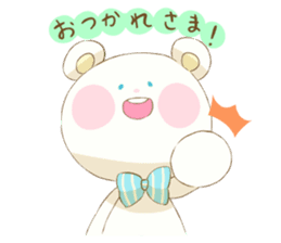 Lovely white bear sticker #633361