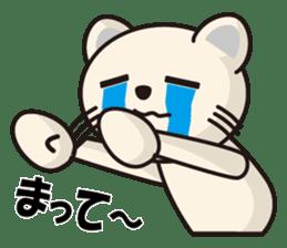 Kinyan is Everyday Sticker sticker #633457