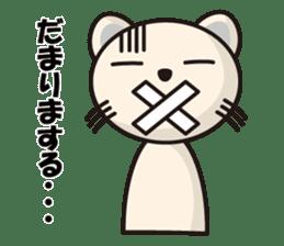 Kinyan is Everyday Sticker sticker #633459