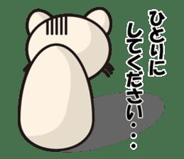 Kinyan is Everyday Sticker sticker #633460