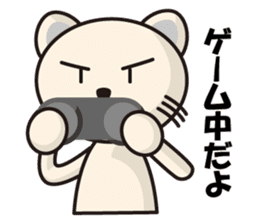 Kinyan is Everyday Sticker sticker #633463