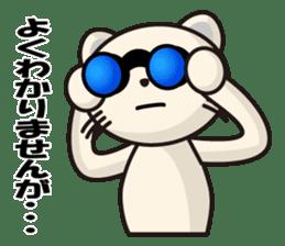 Kinyan is Everyday Sticker sticker #633471