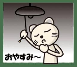 Kinyan is Everyday Sticker sticker #633480