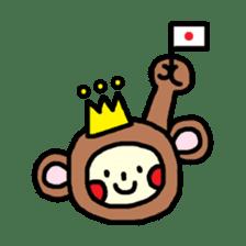 Kaburimono Friends sticker #634199
