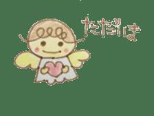me gusuta !! sticker #635125