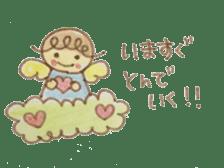 me gusuta !! sticker #635133