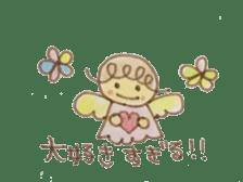 me gusuta !! sticker #635134
