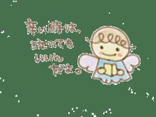 me gusuta !! sticker #635136