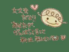 me gusuta !! sticker #635140