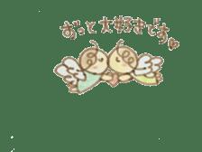 me gusuta !! sticker #635144