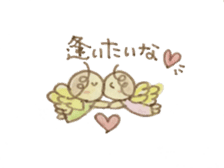 me gusuta !! sticker #635145