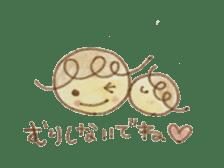 me gusuta !! sticker #635150