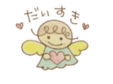 me gusuta !! sticker #635155