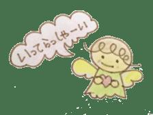 me gusuta !! sticker #635156