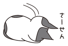 USHIKO of CAT sticker #635162