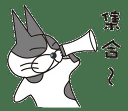 USHIKO of CAT sticker #635167