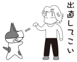 USHIKO of CAT sticker #635172